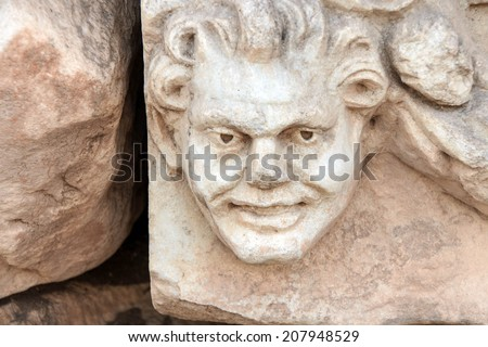 Sculpted Greek mask recovered from the ruins of the theatre of  Aphrodisias,  Turkey