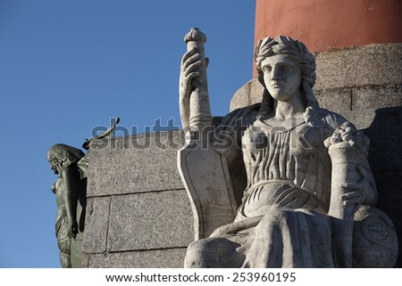 Sculpture at the base of Rostra column in Saint-Petersburg - stock photo