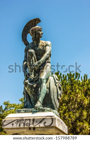 sculpture athens - stock photo