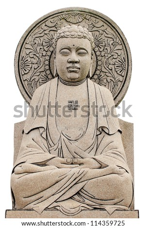 Sculpture Chinese  Buddha Front isolated