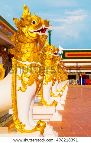 Sculpture dragon at Wat Pra That Choeng Chum, Sakon Nakhon Thailand