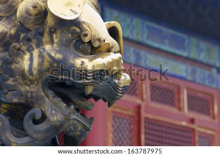 Sculpture in the Forbidden City, Beijing, China