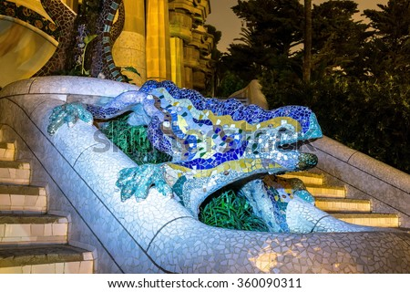Sculpture of a salamandra of Antoni Gaudi  in the park Guell in Barcelona, Spain in a summer night - stock photo