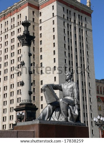 Sculpture of a soviet student at Moscow University - stock photo