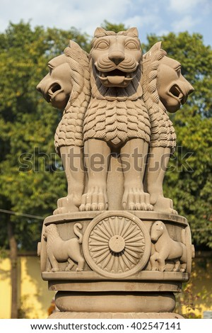 sculpture of emblem of India, four lion symbolizing power, courage, pride and confidence - rest on a circular abacus, India - stock photo