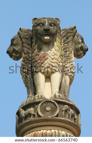 sculpture of emblem of India, four lions (one hidden from view) - symbolizing power, courage, pride and confidence - rest on a circular abacus,park in Malabar Hill, Mumbai - stock photo
