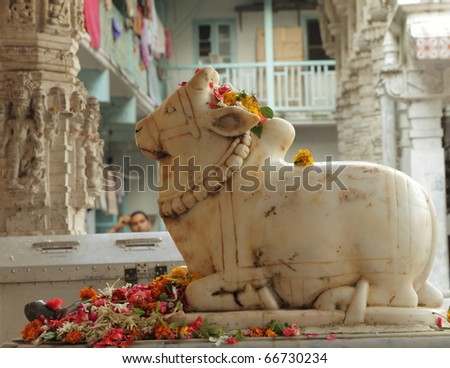 Sculpture of Nandi ( bull ) in front of hindu temple, Bombay, India - stock photo
