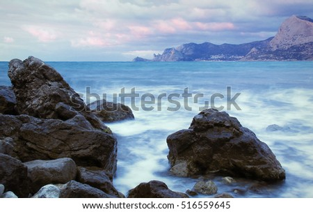 Sea landscape with cloudy sky. Crimea, Ukraine.