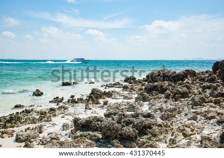 sea rock knoll at Tub Island Krabi Thailand  - stock photo