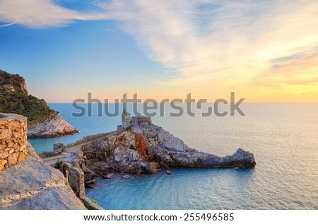 Sea scape in Porto Venere, Toscany, Italy during the winter - stock photo