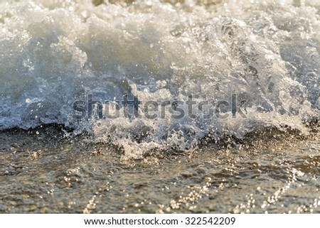 Sea surf at high tide. Summer holidays. Travel concept to the sea. - stock photo