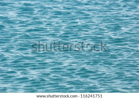 Sea surface with wave pattern - stock photo