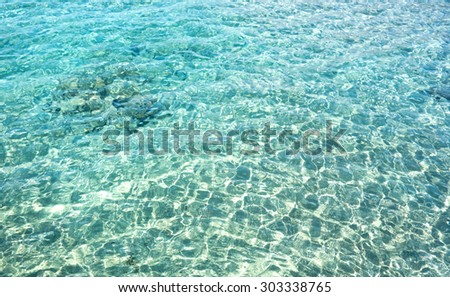 sea water texture - stock photo