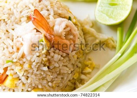Seafood fried rice - stock photo