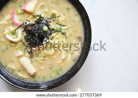Seafood noodle ranmen Japanese food  - stock photo