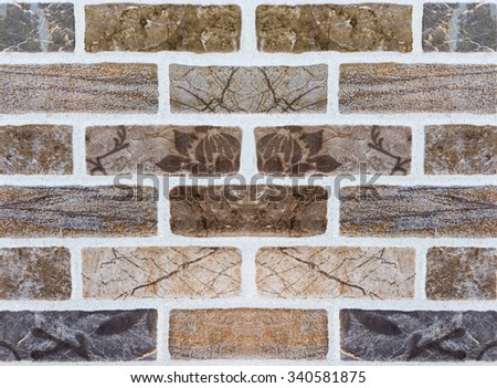 Seamless brick tile texture of decorative floor - stock photo