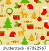 Seamless Christmas pattern. Vector also available in my portfolio. - stock vector