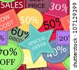 Seamless colorful tags of price discounts and offers - stock photo