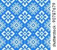 seamless embroidered good like handmade cross-stitch ethnic Ukraine pattern. Raster version over 20MPx - stock photo