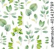 Seamless herbal pattern with leaves. Watercolor illustration - stock vector