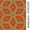 Seamless kashmir (cashmere), paisley or oriental rug geometric pattern, background, wallpaper ( for vector see image 61901557 )  - stock photo
