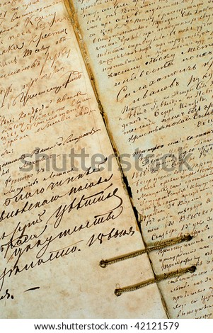 Seamless old letter texture, Very useful, he old book, The old manuscript - stock photo