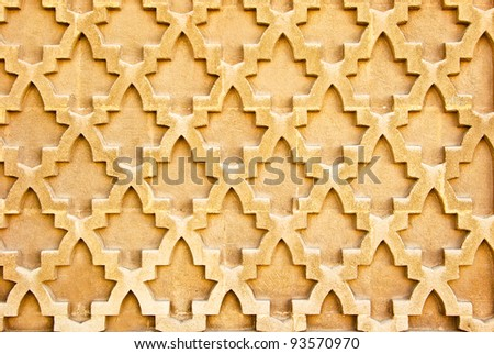 Seamless oriental wall pattern as a background