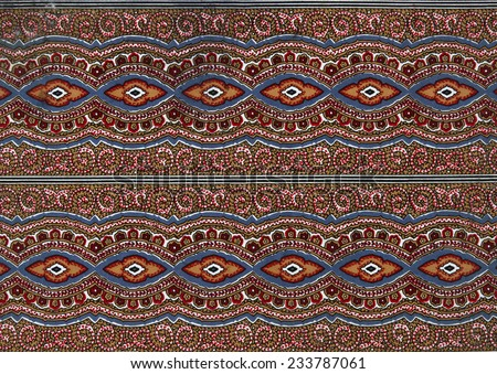 seamless  paisley design - stock photo