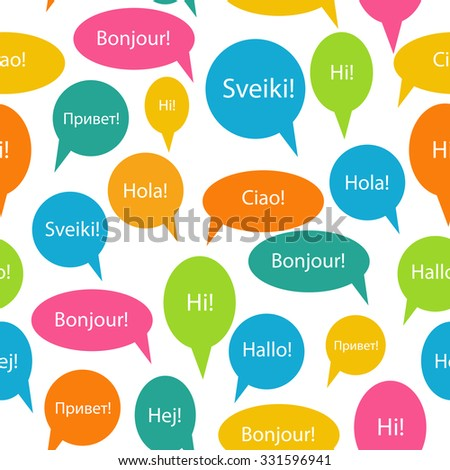 Seamless Pattern Background of Speech Bubble with Hello Word on Different Languages (Danish, Spanish, Russian, English, German, Italian, Lithuanian, French) Illustration