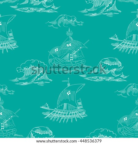 Seamless pattern with waves and ships. Hand drawn sea illustration