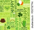 Seamless St.Patrick's day background. Illustration - stock vector