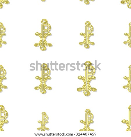 Seamless yellow labarum pattern  on white background - stock photo