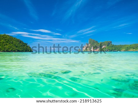 Seascape Azure Sea Scene