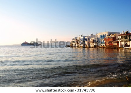 Seaside Building and Ship - stock photo