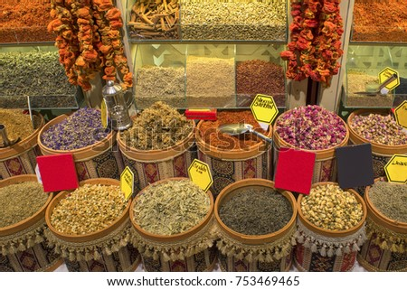 Seasonings, spices and herbs in pots for sale - Kemer, Turkey.