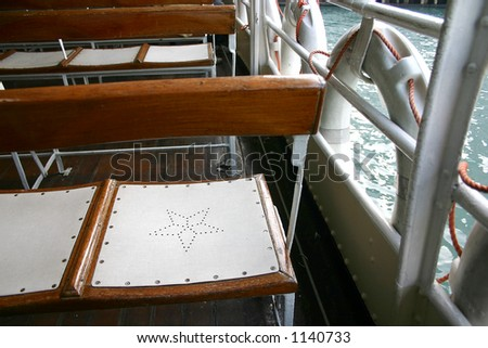 Seat on the Historic Star Ferry in Hong Kong