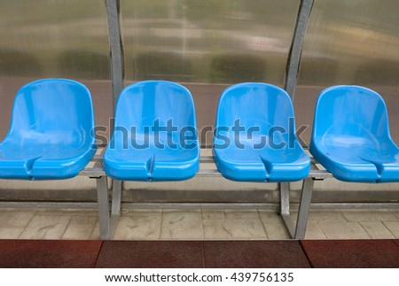 seats inside substitution bench