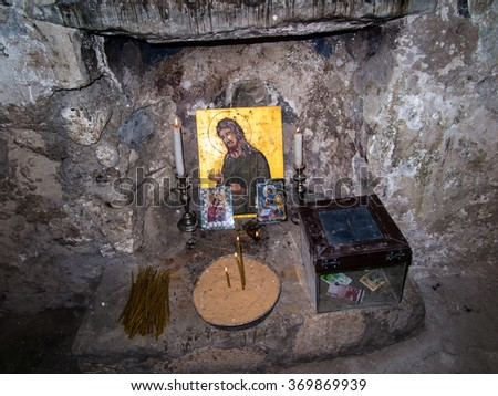 Sebastia, Israel - July 11 2015 . Traditional place of the first tomb of St. John the Baptist Sebastia in Samaria - stock photo