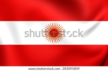 Second Official 3D Flag of Peru (1822). Close Up.    - stock photo