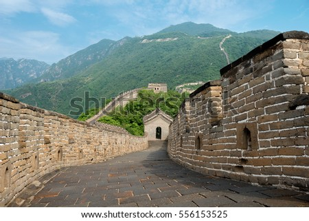 Section of the Great Wall of China, China.