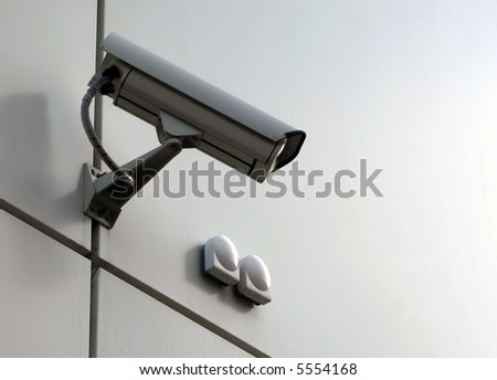 security cam - stock photo