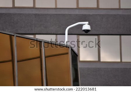 Security camera and urban video. Concept photo. copyspace - stock photo