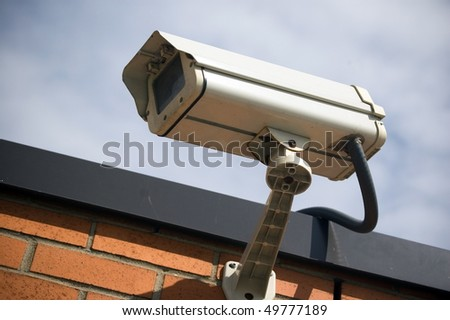 security camera communication industry
