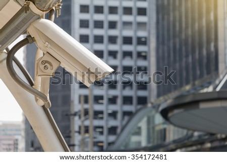 Security camera detects the movement of traffic - stock photo