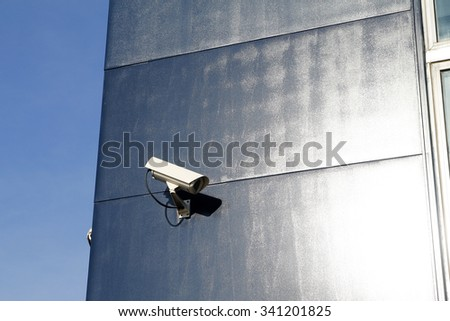 Security camera for video surveillance, outdoors