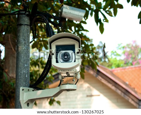 Security camera in the park of Thailand - stock photo