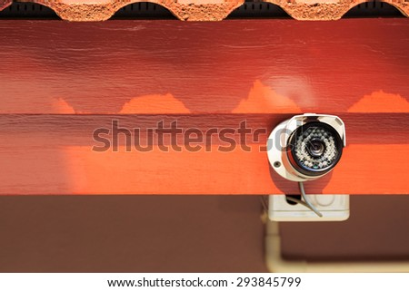 Security camera or CCTV in home - stock photo