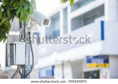 Security CCTV camera - stock photo