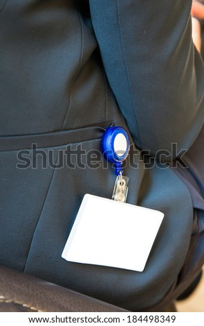 Security id card for authentication in an office - stock photo