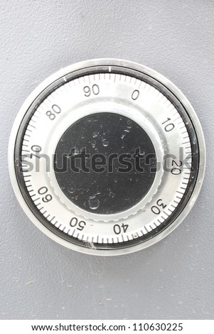 Security of dial safe lock - stock photo